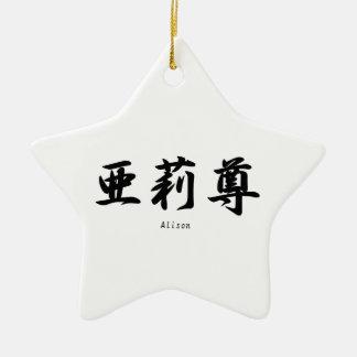 Alison tradujo a símbolos japoneses del kanji ornatos