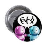 AliunzX2 Buttons