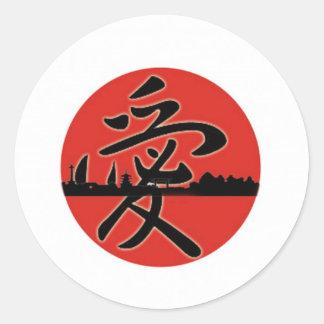 Alivio 2011 de Japón Pegatina Redonda