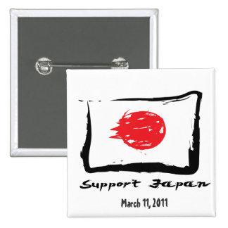 Alivio de Japón - botones de Japón de la ayuda Pin