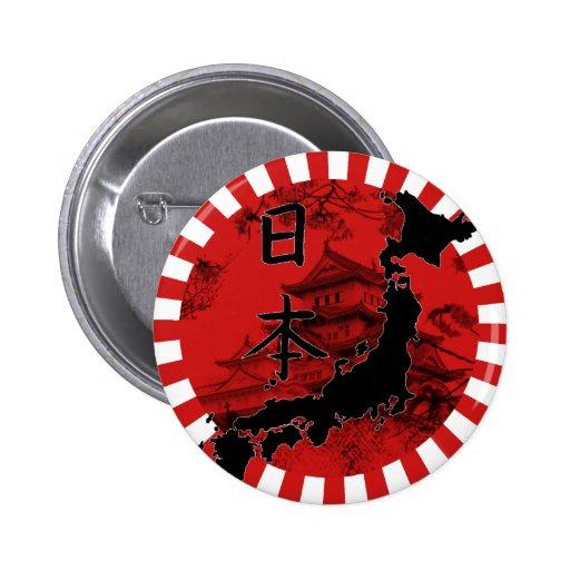 Alivio de Japón Pin