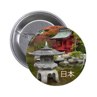 Alivio de Japón Pin Redondo De 2 Pulgadas