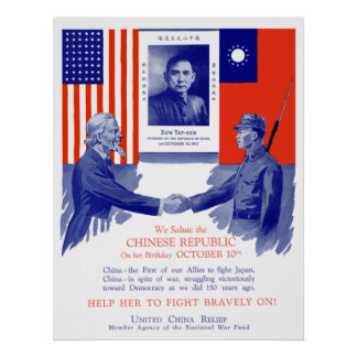 Alivio unido de China -- WW2 Poster