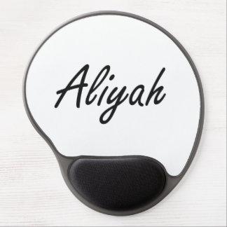 Aliyah artistic Name Design Gel Mouse Pad