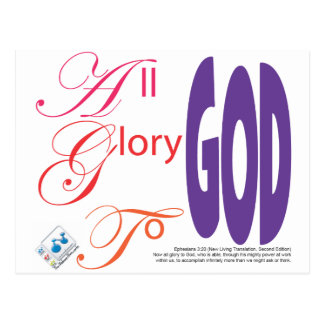 All Glory To GOD Postcard