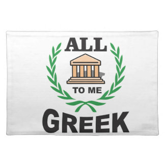 all greek to me cloth placemat