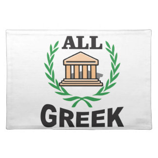 all greek yeah cloth placemat