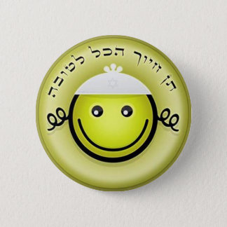 All is Good.png Pinback Button