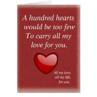 All my love -- Greeting card