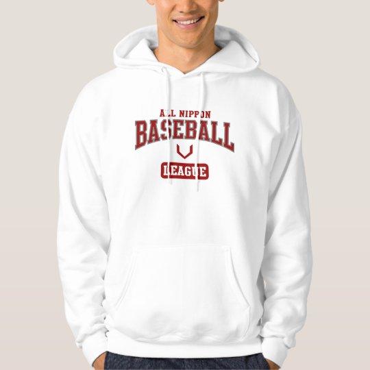 All Nippon Baseball League Hoodie