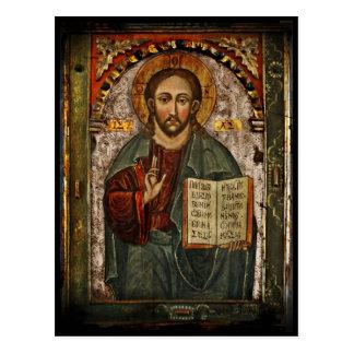 All Powerful Christ - Chrystus Pantokrator Postcard