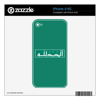 All Praise to Allah, Road Sign, Brunei iPhone 4 Decals