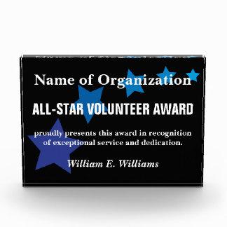 All-Star Volunteer Service Appreciation Award