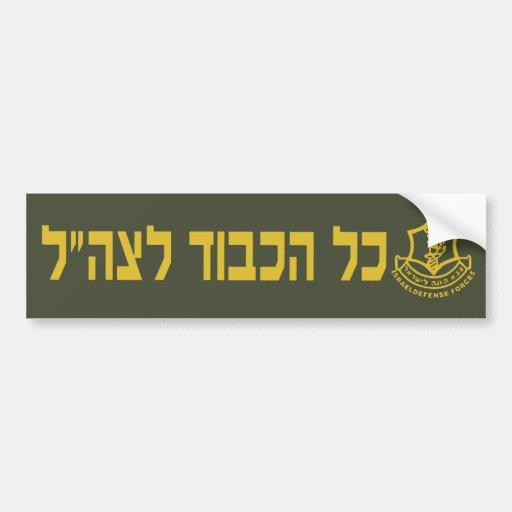All Strength to the IDF BUMPER Car Bumper Sticker
