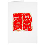All The Best 萬事如意 Chinese Greetings & Gifts Card