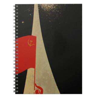 all the way up to the stars - soviet union propaga spiral note books