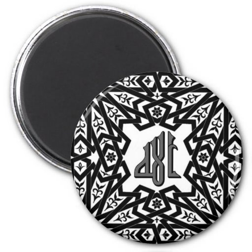 Allah 2 Inch Round Magnet