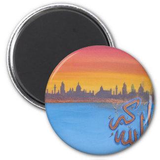'Allah Akbar' sunset image 2 Inch Round Magnet