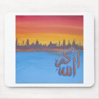'Allah Akbar' sunset image Mouse Pad
