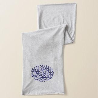 Allah Alhamdulillah Islam Muslim Calligraphy Scarf