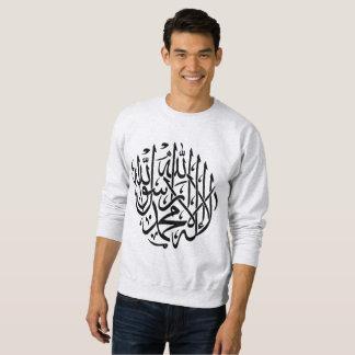 Allah Alhamdulillah Islam Muslim Calligraphy Sweatshirt