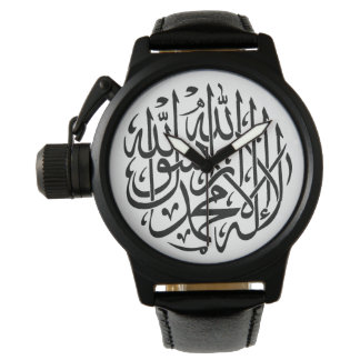 https://rlv.zcache.com/allah_alhamdulillah_islam_muslim_calligraphy_wristwatch-rf446be1e8509493daf3e428118c6ebbe_zd51t_324.jpg?rlvnet=1