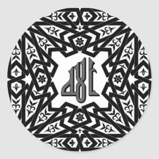 Allah Classic Round Sticker