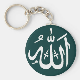 Allah customisable Islamic Basic Round Button Keychain