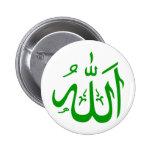 Allah in Arabic 2 Inch Round Button
