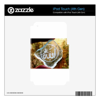 Allah in Jordan Skin For iPod Touch 4G