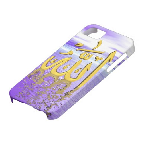 Allah iPhone 5 Cover