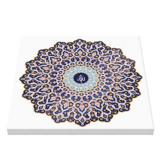 Allah - Islamic Art Gallery Wrap Canvas
