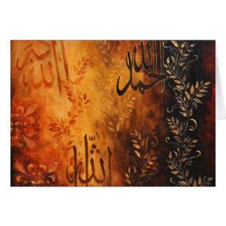 Allah Islamic Art Gifts - Eid and Ramadan! Cards