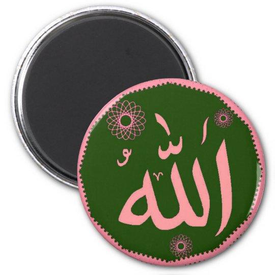 Allah Islamic stylised magnet