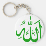 Allah Keychains