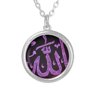 Allah Mehndi Custom Necklace