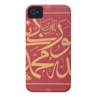 Allah - Muhammed (A.S.) by Mustafa Rakim iPhone 4 Covers