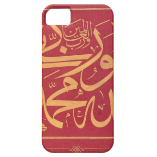 Allah - Muhammed (A.S.) by Mustafa Rakim iPhone SE/5/5s Case