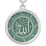 Allah Name in Arabic Round Pendant Necklace
