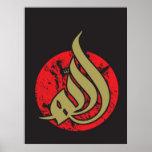 Allah (s.w.t.) - modern calligraphy print
