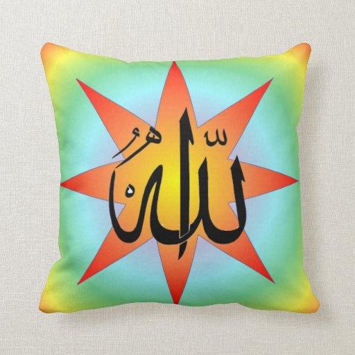 Allah Sun Square Pillow