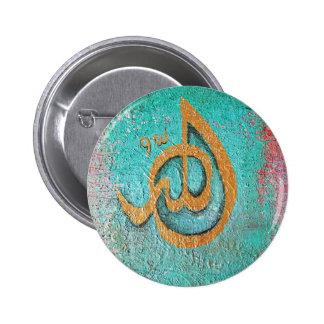 'Allah'  tranquilty design Buttons