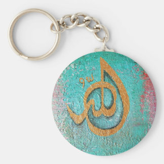 'Allah'  tranquilty design Keychain