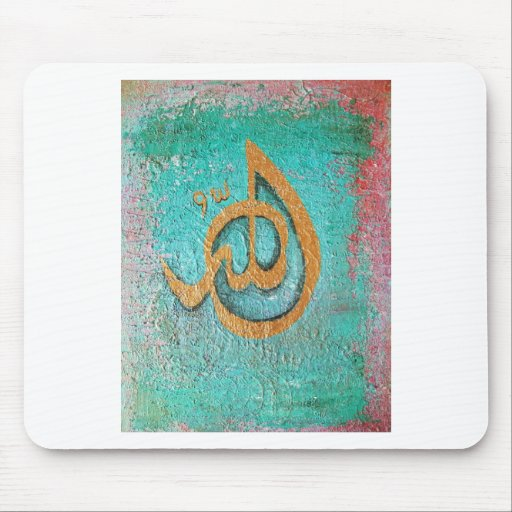 'Allah'  tranquilty design Mouse Pad