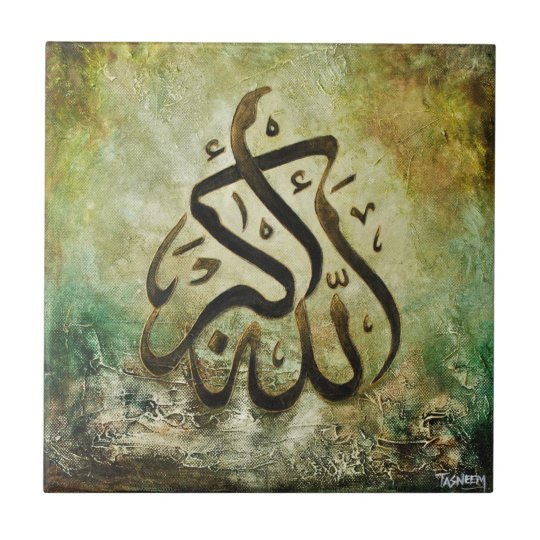 Allah-u-Akbar Ceramic tile - Unique Islamic GIFT!