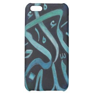 Allah-u-Akbar Original Islamic Art iPhone Case!! Cover For iPhone 5C