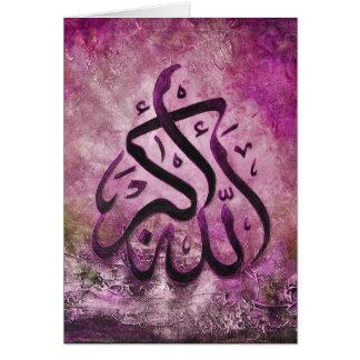 Allah-u-Akbar purple Islamic Art Cards