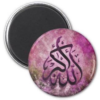 Allah-u-Akbar purple Islamic Art Refrigerator Magnets
