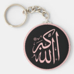 Allahu akbar islamic keychain