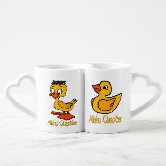 Allahu Quackbar Coffee Mug Set